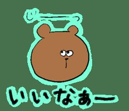 Lovely dull bear sticker #14130077