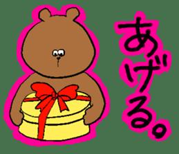 Lovely dull bear sticker #14130078