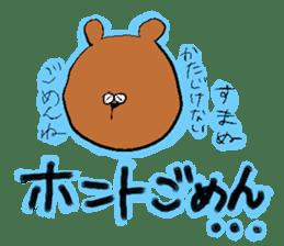 Lovely dull bear sticker #14130079
