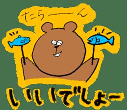 Lovely dull bear sticker #14130080