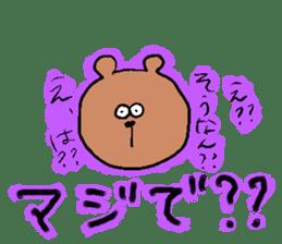 Lovely dull bear sticker #14130081