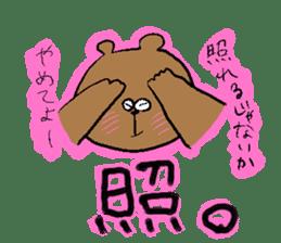 Lovely dull bear sticker #14130082