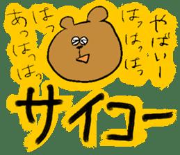 Lovely dull bear sticker #14130083