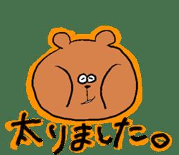 Lovely dull bear sticker #14130084