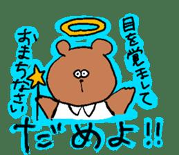 Lovely dull bear sticker #14130085