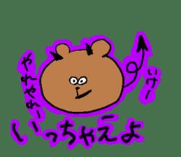 Lovely dull bear sticker #14130086