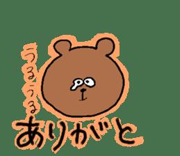 Lovely dull bear sticker #14130088