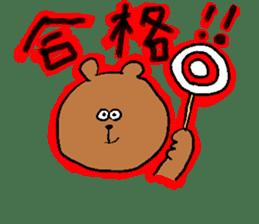 Lovely dull bear sticker #14130089