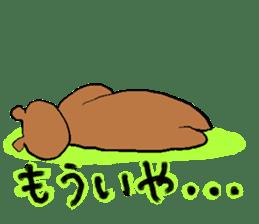 Lovely dull bear sticker #14130092