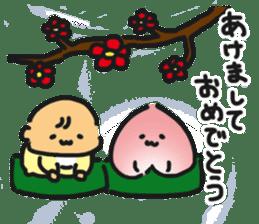 HELLO POCOchan! the first winter sticker #14130267