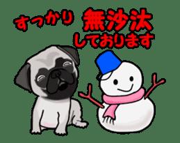 Dog's New Year's Sticker sticker #14130364