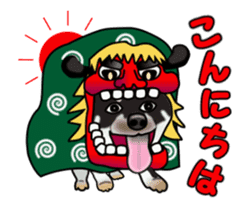 Dog's New Year's Sticker sticker #14130367