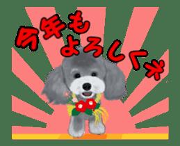 Dog's New Year's Sticker sticker #14130368