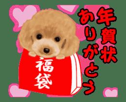Dog's New Year's Sticker sticker #14130369