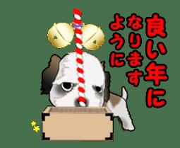 Dog's New Year's Sticker sticker #14130370
