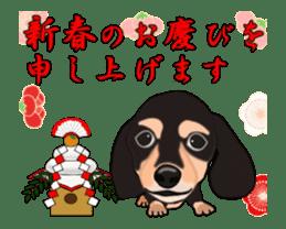 Dog's New Year's Sticker sticker #14130373