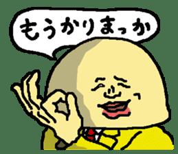 GANGI in Osaka sticker #14130478