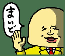 GANGI in Osaka sticker #14130480