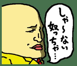 GANGI in Osaka sticker #14130481