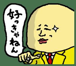GANGI in Osaka sticker #14130482