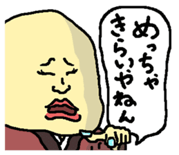 GANGI in Osaka sticker #14130483