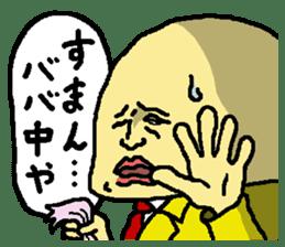 GANGI in Osaka sticker #14130484