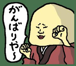 GANGI in Osaka sticker #14130485
