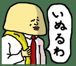 GANGI in Osaka sticker #14130489