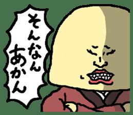 GANGI in Osaka sticker #14130492