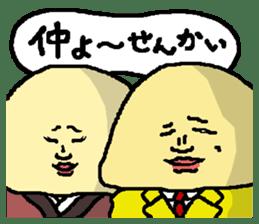 GANGI in Osaka sticker #14130493