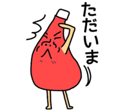 Ketchup uncle sticker #14130512