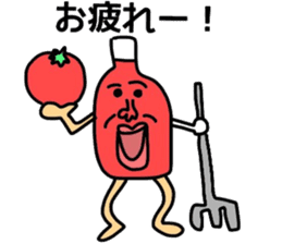 Ketchup uncle sticker #14130521