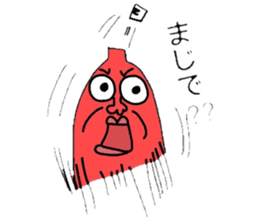 Ketchup uncle sticker #14130528