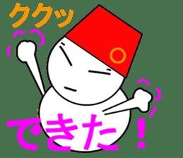 kukuDARUMA sticker #14130574