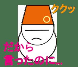 kukuDARUMA sticker #14130575