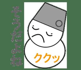 kukuDARUMA sticker #14130576