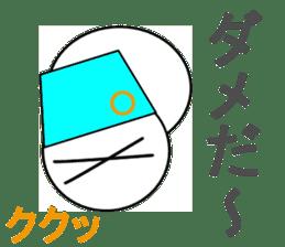 kukuDARUMA sticker #14130577