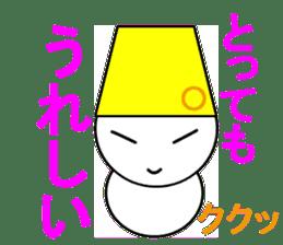 kukuDARUMA sticker #14130578