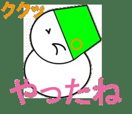 kukuDARUMA sticker #14130579