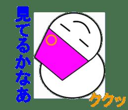 kukuDARUMA sticker #14130580