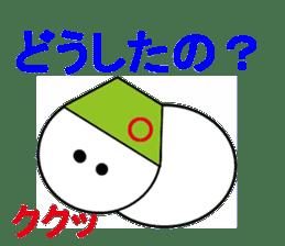 kukuDARUMA sticker #14130582