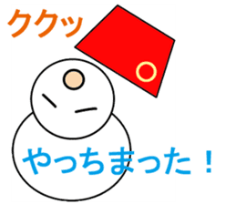 kukuDARUMA sticker #14130584