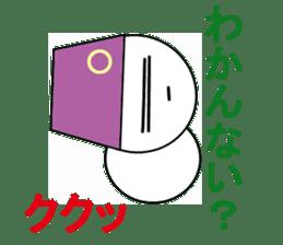 kukuDARUMA sticker #14130585