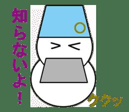 kukuDARUMA sticker #14130586