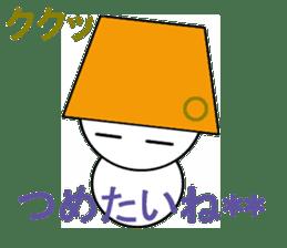 kukuDARUMA sticker #14130588