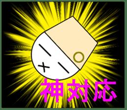 kukuDARUMA sticker #14130591