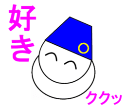 kukuDARUMA sticker #14130593