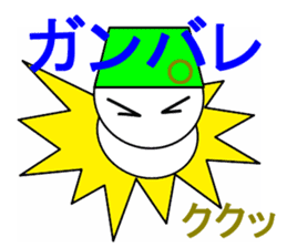 kukuDARUMA sticker #14130594