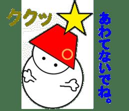 kukuDARUMA sticker #14130595