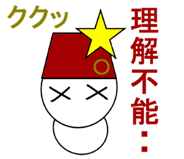 kukuDARUMA sticker #14130597